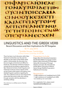 Linguistics and the Greek Verb Conference Announcement! | BIBLICAL